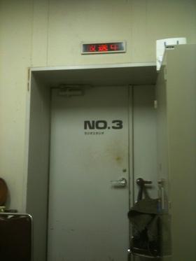762C32EA-1DE3-481F-AA97-B09B3F18F081