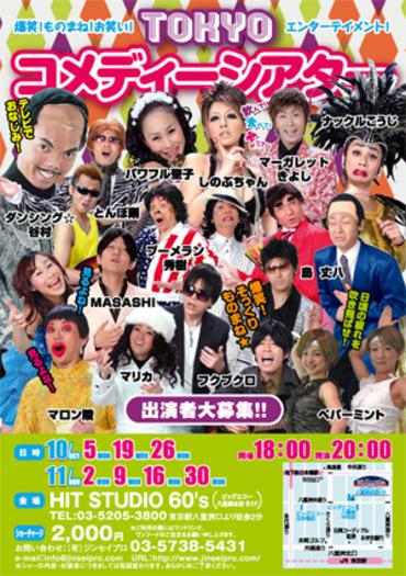20091011_img