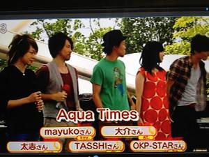 Aqua_timez