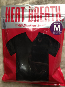 Heat_breath