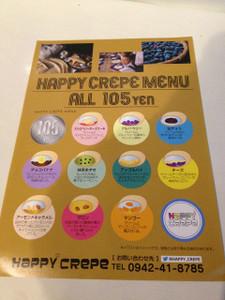 Happy_crape